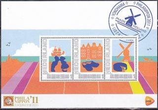 オランダの切手・国際切手展(日本)小型シート・2011