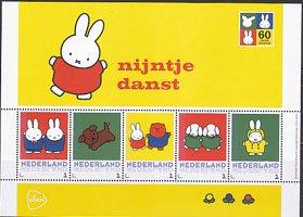 オランダの切手・ミッフィー60年・8次・ダンス・MS・2015