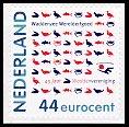 オランダ・ワッデン海協会・切手・2010(セルフ糊)