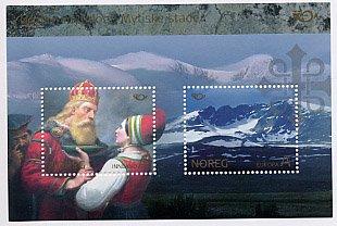 ノルウェーの切手・北欧神話・小型シート・2008