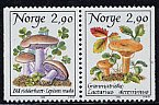 ノルウェーの切手・マッシュルーム・1988(2)