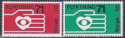 難民保護・1971(2)