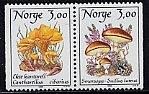 ノルウェーの切手・マッシュルーム・1989(2)