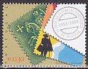 ポルトガルの切手・郵趣連合50年・2004