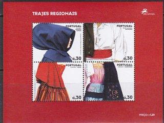 ポルトガル・民族衣装・2007・M/S(4)