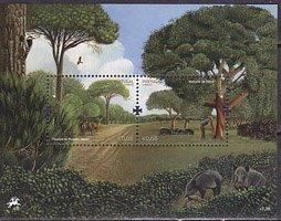 ポルトガルの切手・ヨーロッパ・森林・S/S・2011