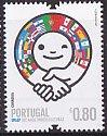 ポルトガルの切手・UPAEP100年・2011