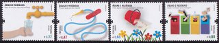 ポルトガル・環境保護・切手・2011(4)