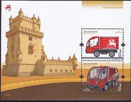 ポルトガルの切手・ヨーロッパ・郵便車・2013・S/S