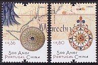 中国到達500年・2013(2)