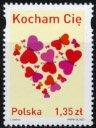 ポーランド・バレンタイン切手・2007