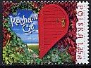 ポーランド・バレンタイン切手・2008