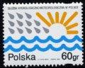 ポーランド・水分気象学・切手・1995