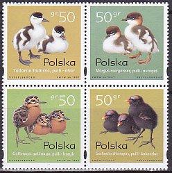 ポーランド・小鳥・切手・1997(4)