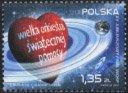 ポーランドの切手・慈善オーケストラ・2007