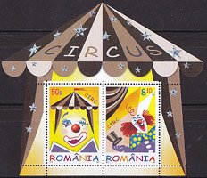 ルーマニア・サーカス・2011S/S