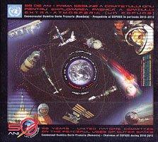 ルーマニア・人類初宇宙飛行50年・2012・小型シート切手