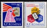 貯金の日・1962(2)