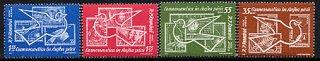 ルーマニア・宇宙探査・切手・1962(4)
