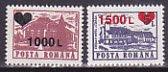 ルーマニアの切手・ホテルとビーチハウス・ハートの加刷(2)