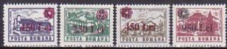 ルーマニアの切手・ホテルと山荘・花の加刷(8)