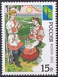 ロシア・民族衣装・2012