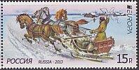ロシアの切手・ヨーロッパ・郵便車・2013