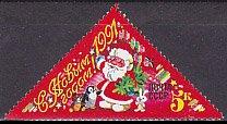 ソビエト・クリスマス・三角切手・1991