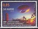 サンマリノの切手・UFOシンポジウム・2013