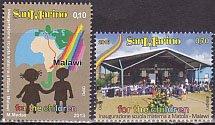 サンマリノの切手・児童施設開設・2013(2)
