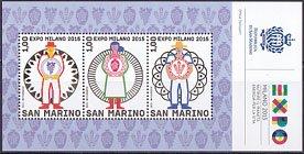 サンマリノの切手・ミラノ万博・小型シート・2015