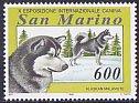 サンマリノの切手・アラスカンマラミュート・1994