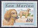 サンマリノの切手・アフガンハウンド・1994