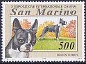 サンマリノの切手・ボストンテリア・1994