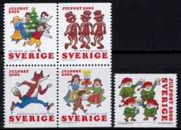 スウェーデン・クリスマス・2000