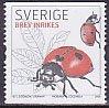 スウェーデンの切手・てんとうむし・2008