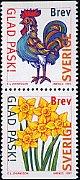 スウェーデン・イースター・1997(2)