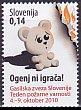 スロベニア・チャリティ・火災予防・切手・2010