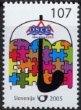 スロベニア・欧州安全保障機構・切手・2005
