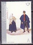 スロベニア・民族衣装・切手・2011