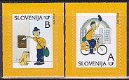 スロベニア・ポストマン・切手・2011(2)セルフ糊