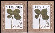 スロベニアの切手・クローバー・2011(2)(セルフ糊)