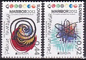 スロベニア・ヨーロッパ切手・観光・2012(2)