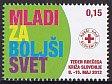 スロベニア・チャリティ・2012