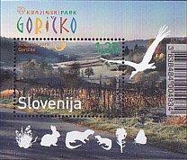 スロベニア・国立公園・小型シート切手・2012