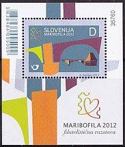 スロベニア・マリボ・切手展・小型シート切手・2012