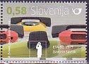 スロベニア・工業デザイン・切手・2012