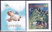 スロベニアの切手・クリスマス・2012(2)セルフ糊