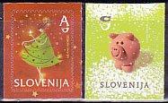 スロベニア・新年切手・2012(2)セルフ糊