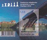 スロベニア・チェス選手権・小型シート切手・2012